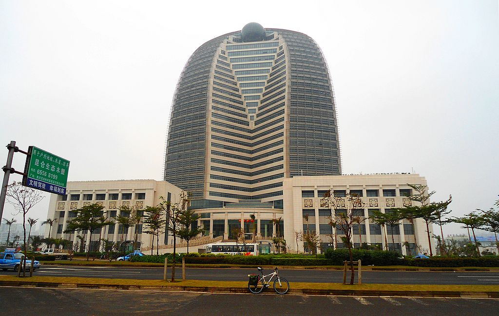 HNA – Hainan Airlines headquarters